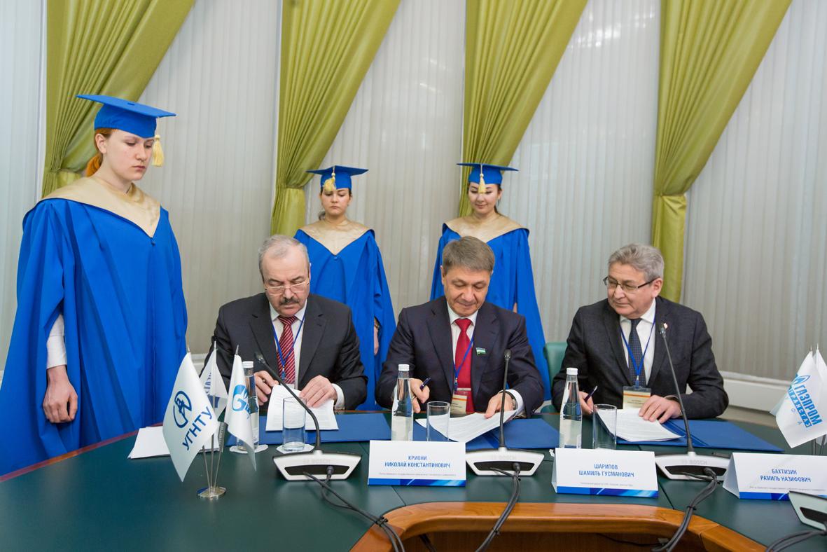 Газпром трансгаз Уфа УГНТУ и УГАТУ объединили усилия в деле   Газпром трансгаз Уфа УГНТУ и УГАТУ объединили усилия в деле подготовки специалистов для газовой отрасли