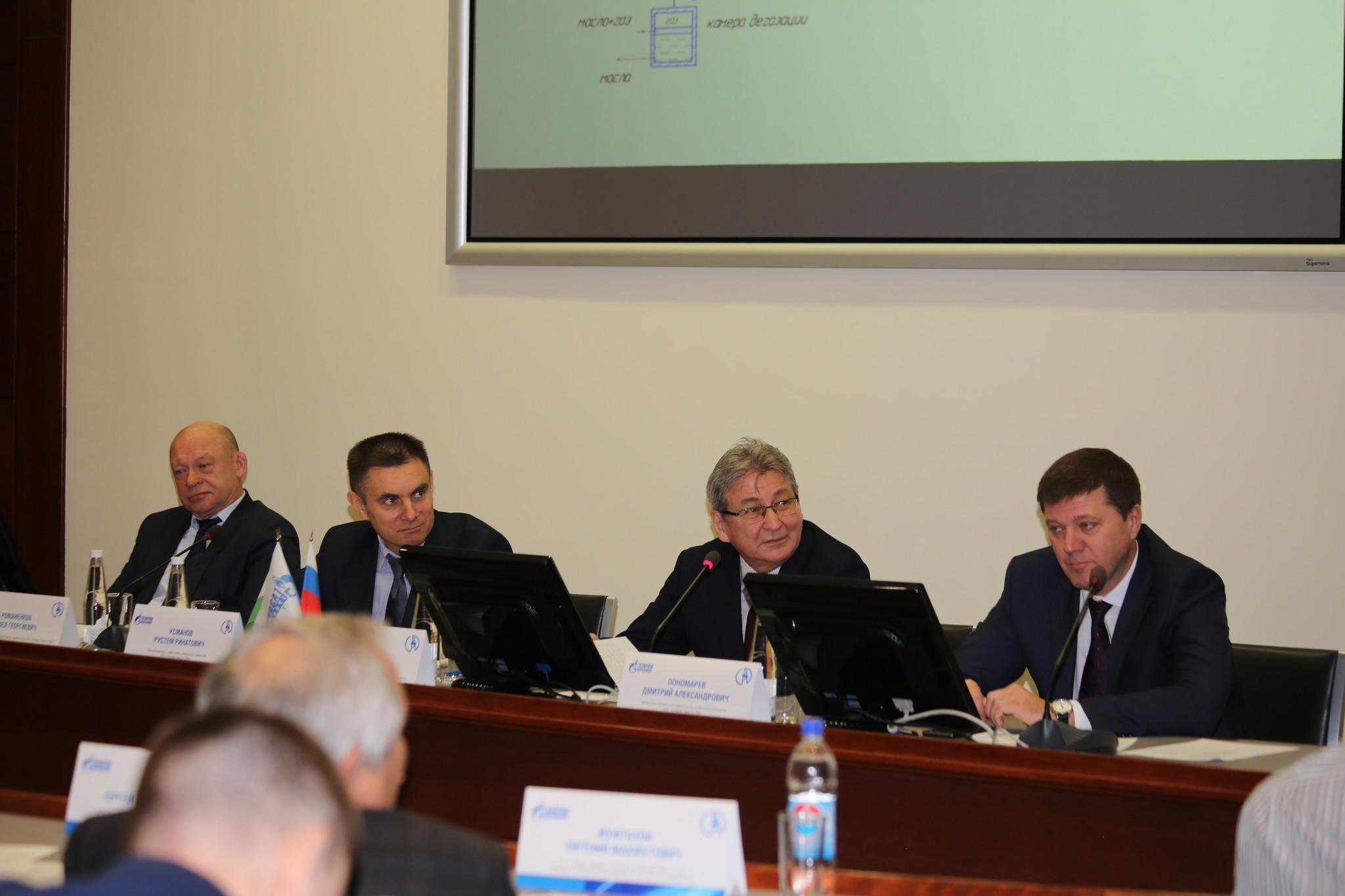 В ООО Газпром трансгаз Уфа завершилась защита выпускных  Увеличенная фотография jpg 265 КБ